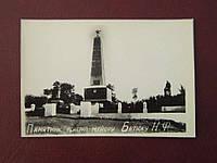 Фотооткрытка Памятник генералу Батюку Святогорск