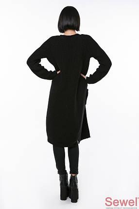 Женский черный удлиненный кардиган (р. УН) арт. XW359, фото 2