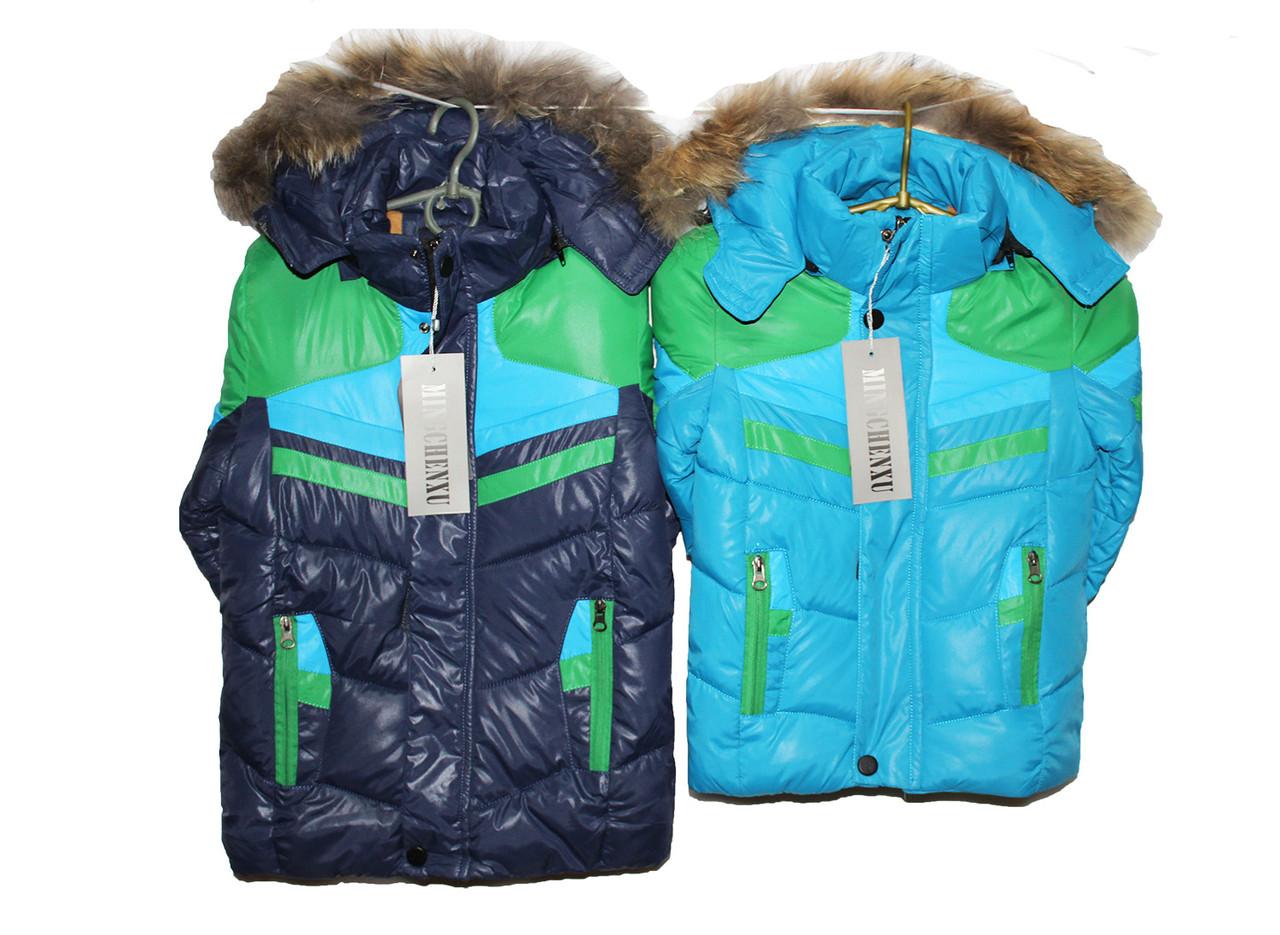 Куртка зимняя на синтепоне для мальчика МСХ-05