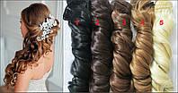 В наличии! Волосы на заколках-локоны,накладные пряди-тресы!