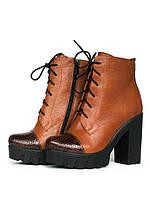 Рыжие ботинки женские, фото 1