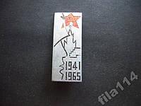 Значок монумент защитникам Москвы в память сооруж.