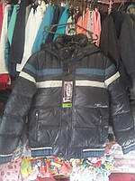 Дитячі куртки в Умани. Сравнить цены 85fb4a6d0d93e