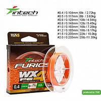 Шнур плетеный Intech FURIOS PE WX4 #0.4/0,104мм 6lb/2,72кг 150m