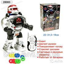 Робот на радиоуправлении стреляет дисками Космический воин 28083