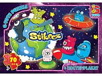 Пазлы Стикиз 70 элементов G-Toys арт. ST004