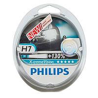 """Автомобильные галогенные лампы """"PHILIPS""""(H7)(X-treme Vision)(+130%)(3700K)(12V)(55W), фото 1"""