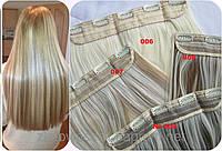 Волосы на КЛИПСАХ заколках,в НАЛИЧИИ! накладные пряди,Тресы