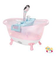 Ванночка для кукол Беби Борн интерактивная с функцией пены Baby Born Zapf Creation 822258, фото 1