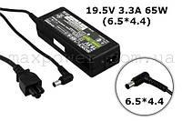 Блок питания для ноутбука Sony 19.5v 3.3a 65w (6.5/4.4) GP-AC19V43 VGP-AC19V44 VGP-AC19V48 VGP-AC19V49