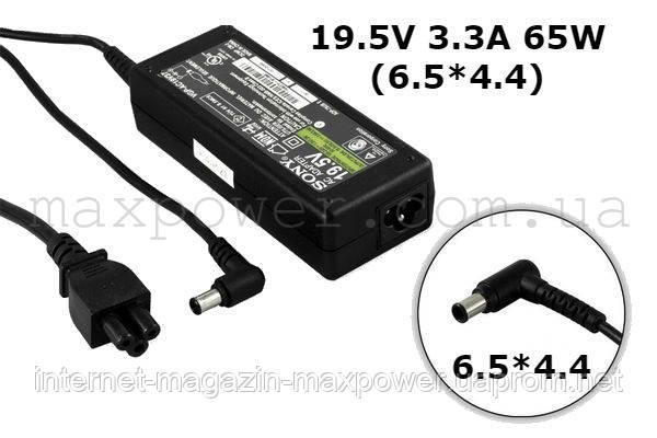 Блок питания для ноутбука Sony 19.5v 3.3a 65w (6.5/4.4) VGP-AC19V49 VGP-AC19V63 VGP-AC19V44 PCG-735 PCG-F403