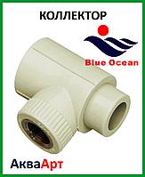 Коллектор наборной из PPR 40х1/2вх1 с латунной вставкой BLUE OCEAN
