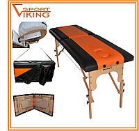 Массажный стол Relax двухсегментный складной (разные цвета), ширина 60см