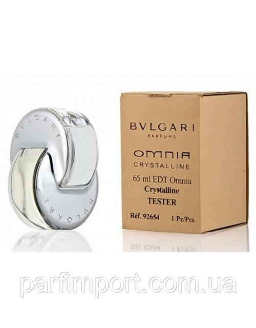 Bvlgari OMNIA Crystalline EDT 65 ml TESTER туалетная вода женская тестер (оригинал подлинник  Франция)