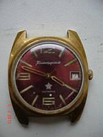 Часы командирские противоударные позолота