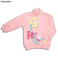 Детский свитер для девочки ГЕЛ