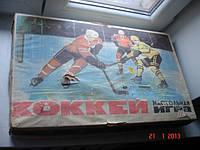 Настольная игра Хоккей Россия СССР
