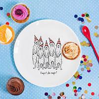 Тарелка Сурикатики в поисках пирога на Подарок