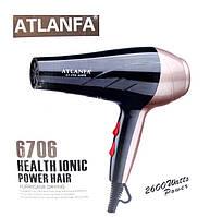 Складной фен для укладки волос 2600W AT-6706