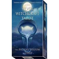 Silver Witchcraft Tarot. Серебряное Колдовское Таро. Made in Italy. Инструкция на английском языке.