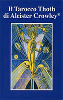 Tarocco Thoth di Aleister Crowley. Таро Кроули. AGMuller.