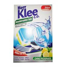 Таблетки для посудомоечной машины Klee Alles in 1 70шт. Германия