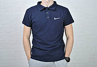 Футболка мужская поло Nike хлопок синяя с вышитым лого