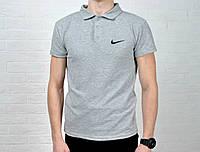 Футболка мужская  поло Nike хлопок серая с вышитым лого