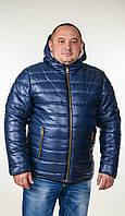 Стеганная мужская куртка на меху цвет темно синий р-48-54