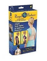 Корректор осанки Royal Posture support (корсет для спины Роял Посче), фото 1