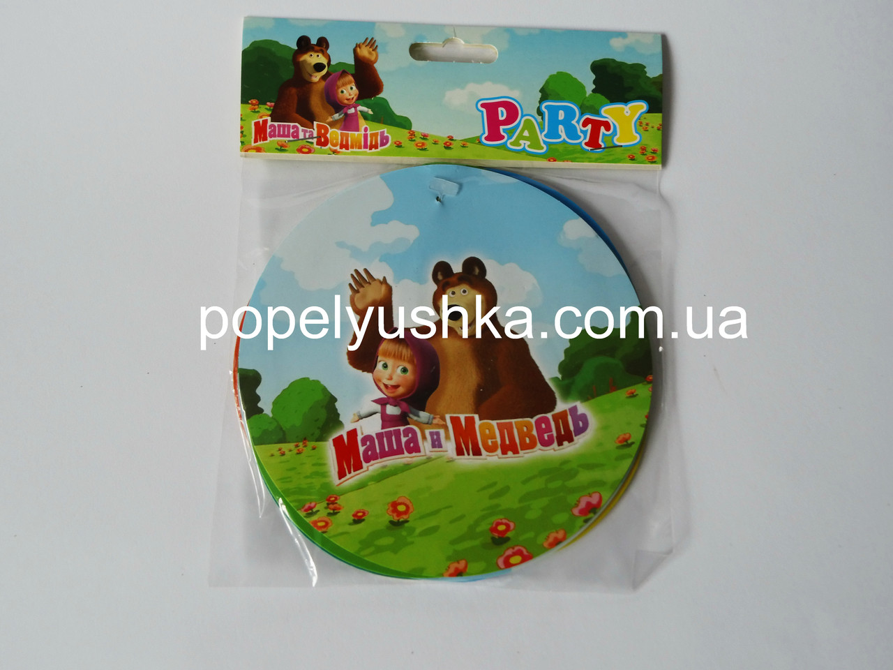 """Гірлянда кульками  """"Маша і ведмідь"""" (в розпакованому вигляді, для зразка. гірлянда  з іншої серії)"""