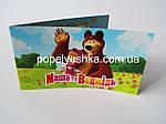 """Стакан картонний  """"Маша і ведмідь"""""""" , фото 5"""