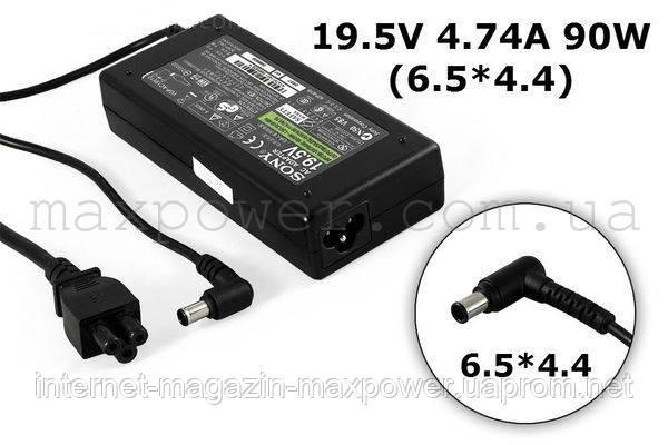 Блок питания для ноутбука Sony VAIO 19.5v 4.74a 90w (6.5/4.4) VGA-AC19V10 VGA-AC19V11 VGP-AC19V13 VGP-AC19V19