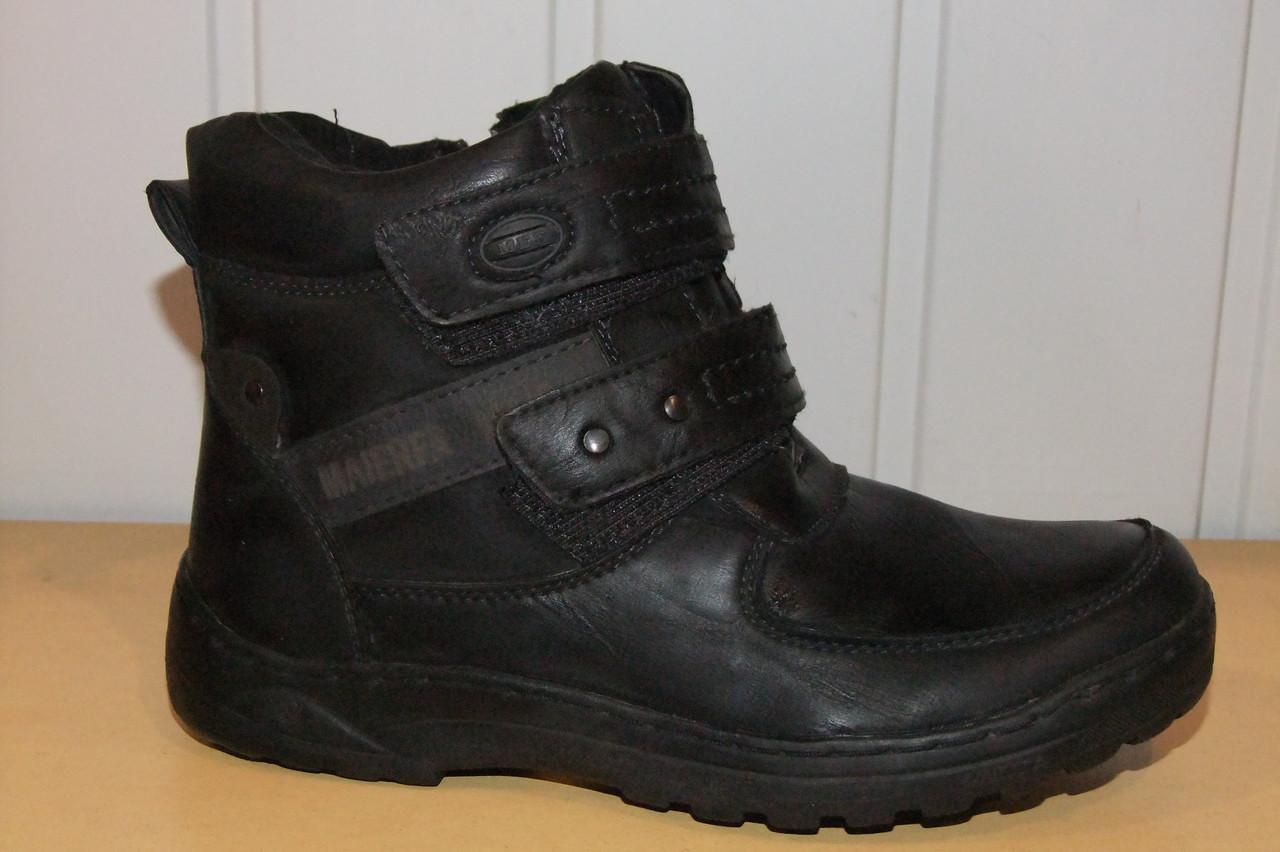 Ботинки на мальчика на меху 36 р черные.