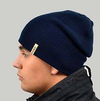 """Мужская трикотажная удлиненная шапка """"Рибана"""", стильная,модная,т.синяя, фото 1"""