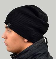 """Мужская трикотажная удлиненная шапка """"Рибана"""", стильная,модная, черная, фото 1"""