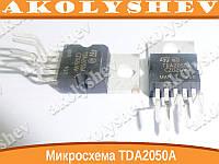 Микросхема TDA2050A