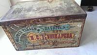 Коробка жесть Кушнарев реклама табак папиросы цар