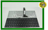 Клавиатура Asus X552EP X552VL X750JA X750JB
