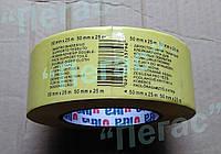 Двухсторонняя клейкая лента скотч на тканевой основе 25м ULTRA