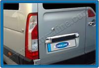 NISSAN NV400 VAN (2010+) Накладка над номером на багажник (нерж.) Omsa
