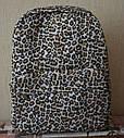 Рюкзак городской Леопард, фото 3