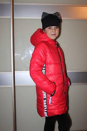 Куртка для девочки подростка, фото 2