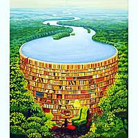 Вселенская библиотека