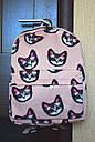 Рюкзак городской Котики розовый, фото 2