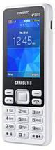 Мобильный телефон Samsung B350 white  , фото 2