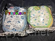 Слюнявчик нагрудник для ребенка на завязочках (упаковка 12 шт)