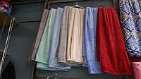 Плед-одеяло в расцветках