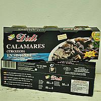 Кальмари Didi (trozos) EN SU TINTA