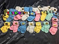 Носочки для ребенка вязаные теплые Турция, фото 1